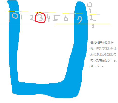 20130824085418.png