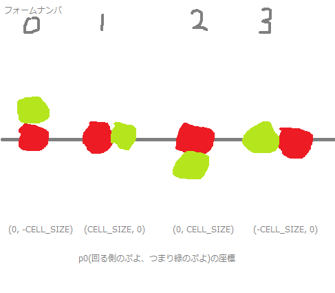 20130824082431.png