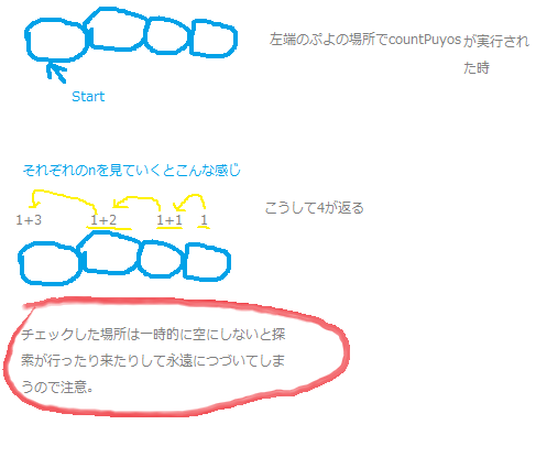 20130824091630.png